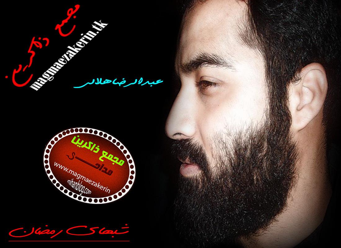 http://ali0251.persiangig.com/new_folder/helali4.jpg